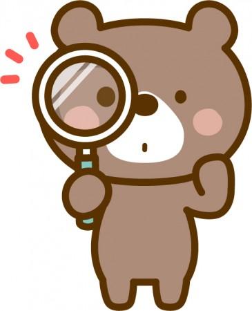 クマと虫眼鏡