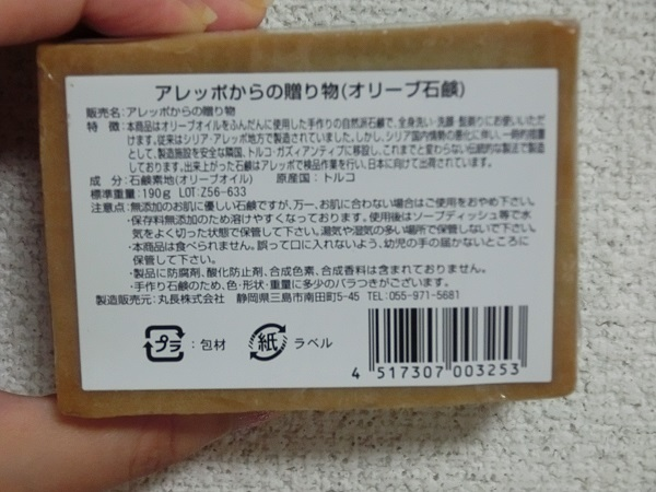 CIMG0578