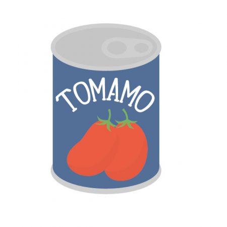 ホールトマト缶