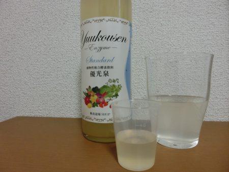 酵素ドリンク1杯