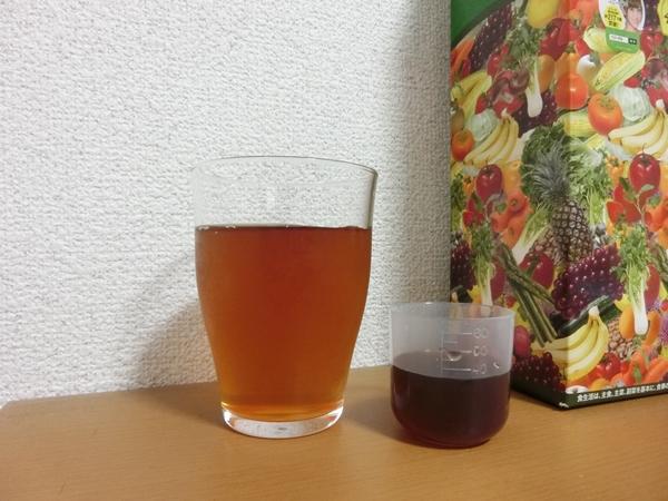 ベジーデル1杯