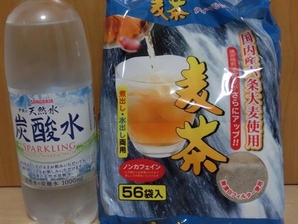 麦茶・炭酸水