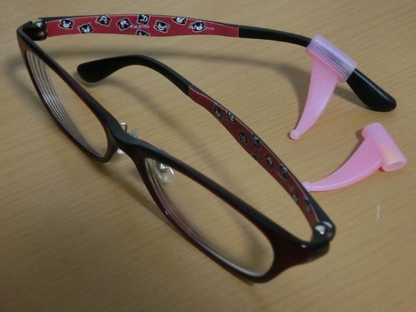 眼鏡のフック